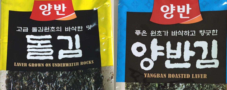 韓国かたより.com